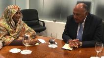 وزيرة خارجية السودان تلتقي نظيرها المصري/ فيسبوك