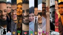 تجاوز مئات المعتقلين المصريين مدة الحبس الاحتياطي (فيسبوك)