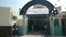 توفر سجون الجزائر وسائل التعليم للنزلاء (العربي الجديد)