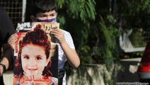 أهالي ضحايا انفجار بيروت-حسين بيضون