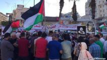 احتجاجات على مقتل نزار بنات في رام الله (العربي الجديد)