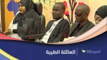 العائلة الطيبة.. مبادرة شبابية صومالية لدعم المقبلين على الزواج