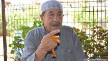 الحاج عبد الله نايف الخطيب (العربي الجديد)