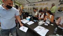 انتخابات نقابة المهندسين في لبنان