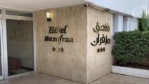 الجزائر تحول فندق حكومي إلى مستشفى لعلاج كورونا (رئاسة الحكومة)