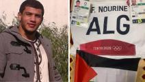 بعد رفضه مواجهة الكيان الصهيوني... إيقاف لاعب الجودو الجزائري نورين