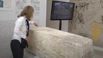 حجر أثري يكشف حدود روما القديمة- تويتر