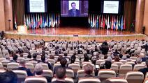 مؤتمر عودة اللاجئين السوريين (تويتر)