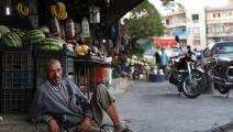 الغلاء يسيطر على السوق المحلية (عمر حاج قدور/ فرانس برس)