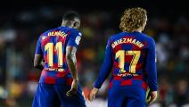 Griezmann and Ousmane Dembele