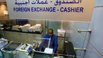 بنك في السودان (أشرف شاذلي/فرانس برس)