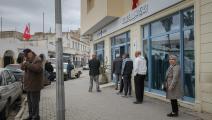 بنك في تونس (Getty)