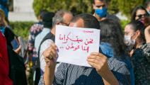 خلال وقفة احتجاجية للصحافيين التونسيين في أكتوبر الماضي (ناصر طلال/الأناضول)