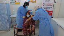 ليبية في أحد المراكز الصحية (محمود تركية/ فرانس برس)