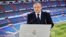 Florentino Pérez Super League