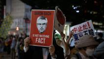 أولمبياد طوكيو في خطر: إعلان الطوارئ مجدداً وغياب مُحتمل للجمهور