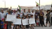 سوريون في وقفة تضامنية مع درعا (Getty)