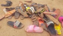 أحذية تلاميذ خطفوا في نيجيريا (كهيندي جبينغا/ Getty)