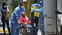 مصاب بفيروس كورونا الجديد في هندوراس (أورلاندو سييرا/ فرانس برس)
