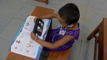 تعليم عن بعد في الهند (نواه سيلام/ فرانس برس)