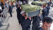 تشييع ضحايا حريق مستشفى الناصرية في العراق (علي نجفي/ فرانس برس)