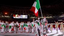 Italy olympics tokyo flag
