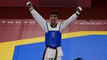 إنجاز عربي أول في التايكوندو الأولمبية: التونسي الجندوبي إلى النهائي