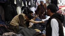 أسواق اليمن (محمد حمود/ Getty)
