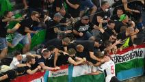 Hungary fans euro 2020