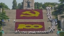 الذكرى المئوية للحزب الشيوعي في الصين 1 (تيان منغ/ Getty)