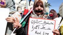 لا مساومة على حقوق المرأة (محمود تركية/ فرانس برس)
