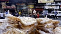 خبز سورية (لؤي بشارة/فرانس برس)