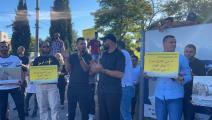 وقفة دعم وإسناد لأهالي حي الشيخ جراح وبلدة سلوان في القدس ( مرام بخاري)