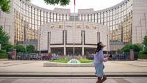 مقر البنك المركزي الصيني في بكين (Getty)