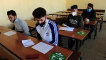 امتحانات في الجزائر (مصعب الروئيبي/ الاناضول)