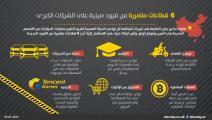 infograph_6