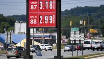 محطة وقود في ولاية بنسلفانيا الأميركية (Getty)