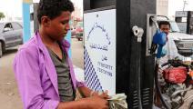 تراجع غير مسبوق للريال اليمني (Getty)