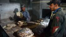 تخفيض مخصصات الأسر من الخبز (عامر قريشي/ فرانس برس)