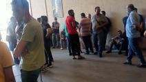 إضراب عمال شركة لورد انترناشونال بالأسكندرية (وسائل التواصل)