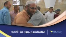 الفلسطينيون يحيون عيد الأضحى