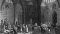 أحد الخانات في دمشق في القرن التاسع عشر - القسم الثقافي