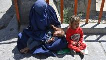 الفقر يتفاقم في أفغانستان (getty)