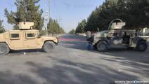 طالبان تغلق مطار كابول
