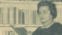 (لطيفة الزيات، 1923 - 1996)