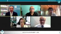 مؤتمر السياسات الايرانية/المركز العربي