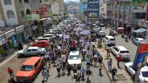 متظاهرون في تعز