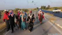 نساء تونسيات في مسيرة 1 (العربي الجديد)