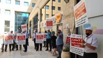 أهالي طمرة يحتجون ضد مصادرة أراضيهم (العربي الجديد)