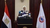 وزيرة الصحة المصرية هالة زايد (فيسبوك)